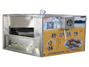 Converter automatic biscuit machine