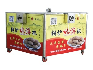 Fu Series Converter Biscuit Machine