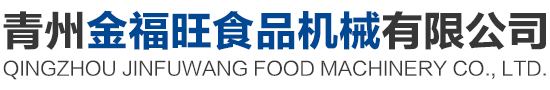 Qingzhou Jinfuwang Food Machinery Co., Ltd.
